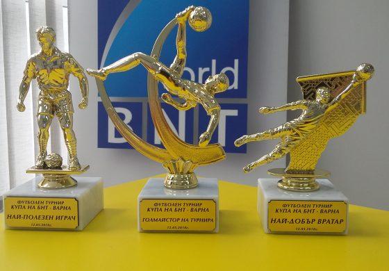 Четири отбора ще се борят за Купата на БНТ - Варна