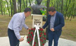 Девненската общественост почете паметта на Георги Бенковски
