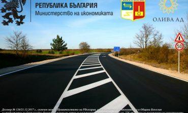 Стартира цялостна рехабилитация на местни общински пътища в с.Разделна, Община Белослав