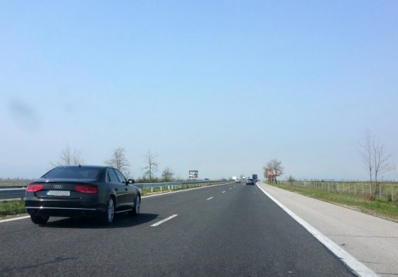 """Движението по автомагистрала """"Хемус"""" в участъка Неофит Рилски – Девня, в посока Варна, се осъществява с повишено внимание поради косене на тревни площи"""