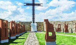 Дворът на кирилицата обединява над 80 творци от цял свят