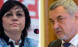 БСП изпревари ГЕРБ - реши да подкрепи промените на Валери Симеонов в Закона за хазарта