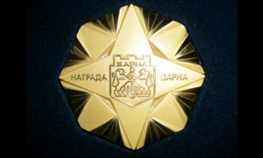 """Ето и номинираните за награда """"Варна"""" в сферата на науката и висшето образование"""