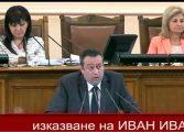 Депутат повдига въпроса за качеството на евро проект в Суворово