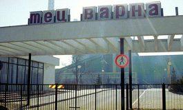 """ТЕЦ """"Марица-изток 2"""" се отказа от 2.8 млн. лв. в полза на централата на Папазов"""