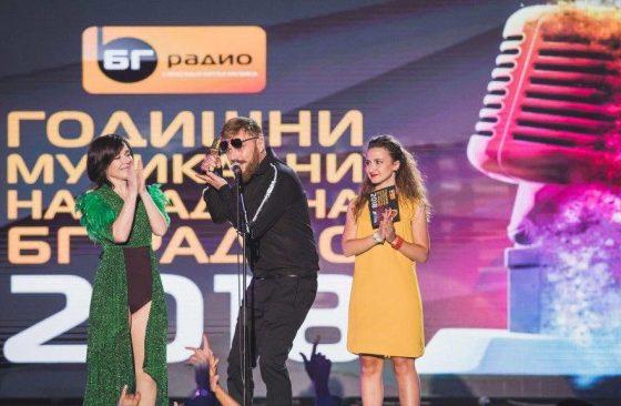 """""""Гълъбо"""" на Миро триумфира на наградите на БГ радио (Снимки)"""