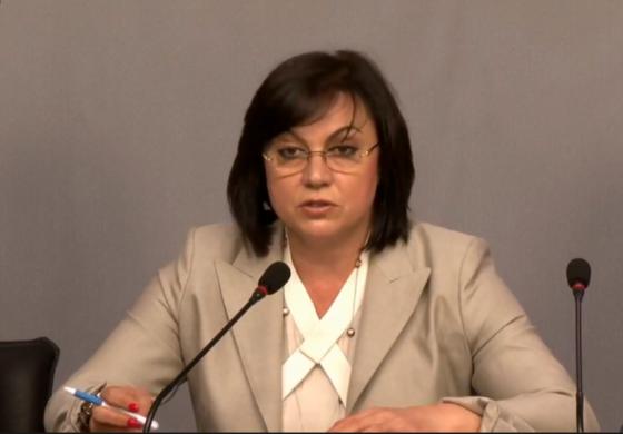 Корнелия Нинова: Никаква ваканция за депутатите! (ВИДЕО)