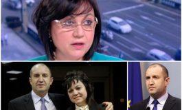 Корнелия Нинова: Не вярвам, че Радев ще прави партия!