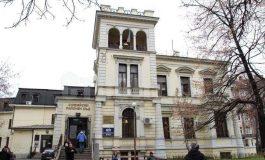 """Комисията """"Антикорупция"""" се мести в култова сграда! Ще я ремонтират срещу 3 милиона"""
