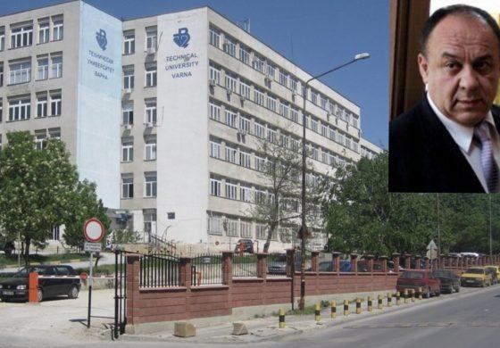 Над 1,2 млн. лева платил Технически университет -Варна за нарушения на проф. Овид Фархи