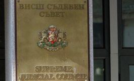 Новият главен секретар на ВСС е Силвия Илиева