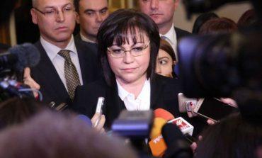"""Екшън на """"Позитано"""" 20 - Изпълнителното бюро на БСП и ръководството на парламентарната група заседават извънредно"""