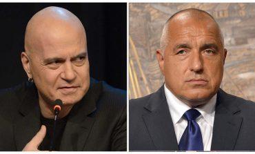 "Коалиция ""Есте"" крепи ""Борисов""-3. Само Путин може да свали Борисов, но ще получи пак ""Есте"", ако не държи ""Цар Слави"""