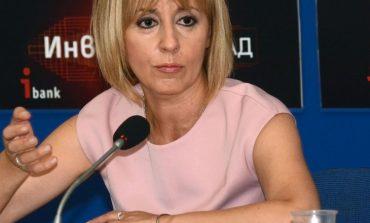 БСП скочи в защита на Манолова, не можело да я гонят от заседанието на Тристранния съвет