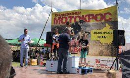 Девня с две втори места на Гранд при по мотокрос в Змеево