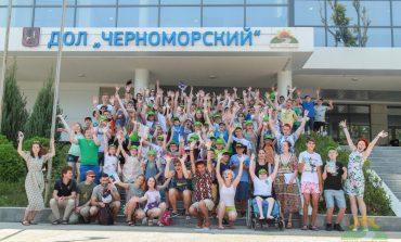 """""""Камчия"""" посрещна ученици от най-голямата онлайн школа в Русия"""