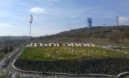 Кметът на Дългопол Георги Георгиев: Над 400 000 лева са необходими за укрепването на 4 дерета в общината