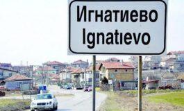 Непълнолетното момче, блъснато в Игнатиево, почина