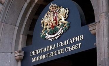 Правителството предостави концесия за добив на подземни богатства