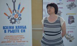 """Две свободни места останаха в СУ """"Васил Левски"""" за третото класиране"""