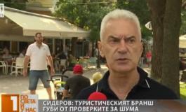 Сидеров погна и родата на Симеонов до девето коляно, заговори за оставка