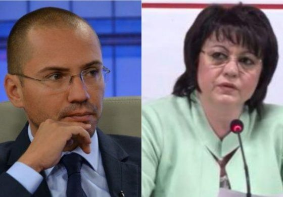 Джамбазки с тежки думи към БСП: Дължат извинение на България за предателството си