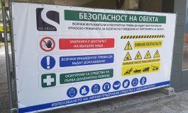 """Сградата на Община Девня ще се сдобие с асансьор по Проект """"Красива България"""""""