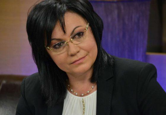 Корнелия Нинова: Грешка е ЕП да наложи такава санкция на Унгария