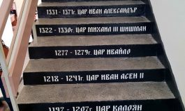 """Стълбите на знанието в девненското СУ """"Васил Левски"""""""