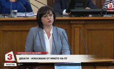 Корнелия Нинова: 20 депутати от БСП остават тук, другите отиваме при хората. Искаме нова България!