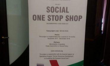 В Аксаково е разкрит иновативен за България Център за предоставяне на социални услуги на едно гише