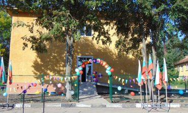 25 деца на възраст между 2 и 5 години ще се обучават в новата детска градина село Горен чифлик