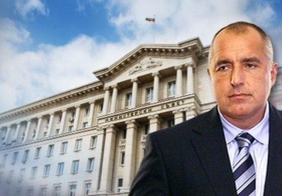 Бойко Борисов честити празника: Да не забравяме саможертвата и смелите действия на нашите предци!