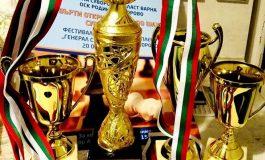 Страхотен турнир по шахмат в Суворово - вижте кои легенди бяха там (снимки)
