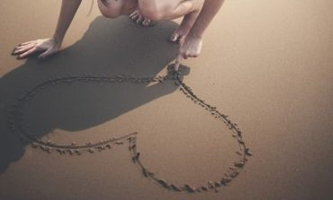 Щастието да те има в сърцето