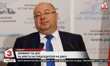 ДПС искат оставката на Валери Симеонов и за скандала с БГ паспортите
