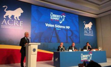 """Aлиансът на консерваторите в Европа започна приемането на """"Атака"""" за свой член"""