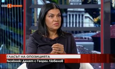 Велислава Кръстева: ДПС настоява за отстраняване на Валери Симеонов