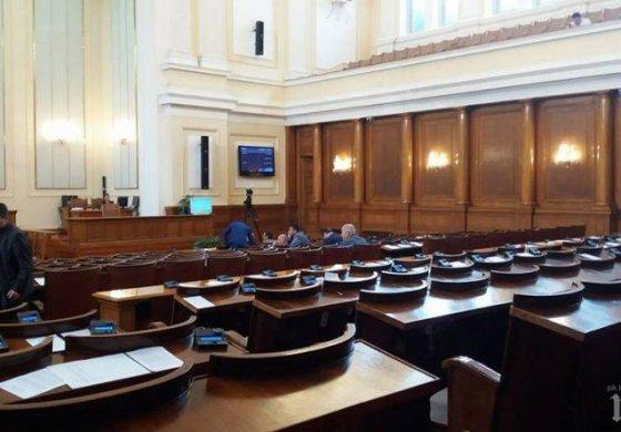Парламентът реши акциите в дружествата да са само поименни
