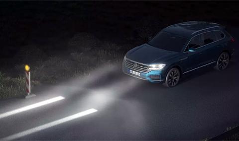 VW: Това са фаровете на бъдещето