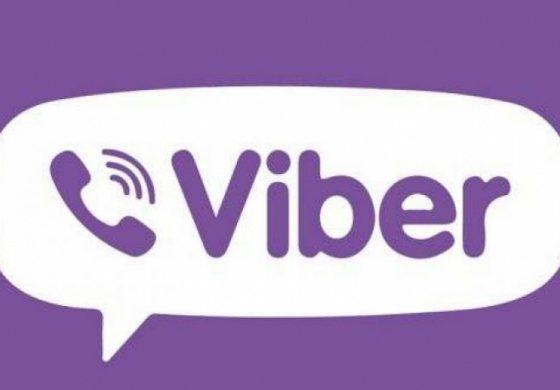 Viber пуска 4 нови функционалности