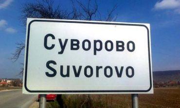 Четирима ранени при катастрофа в Суворово