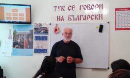 Койно Койнов и безплатният учебник по български език www.bgezik.info