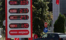Цените на горивата продължават да падат!