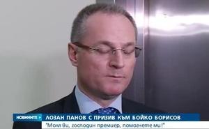 Лозан Панов пак атакува Цацаров
