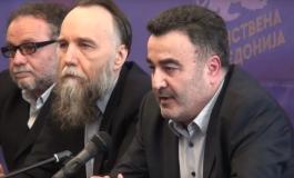 """""""От Русия с любов"""" в Македония"""