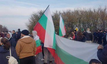 Поредна неделя на протести (ОБОБЩЕНИЕ)