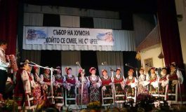 """Певческа група """"Камчийски лилии"""" обра овациите на Фолклорен събор на хумора и сатирата"""