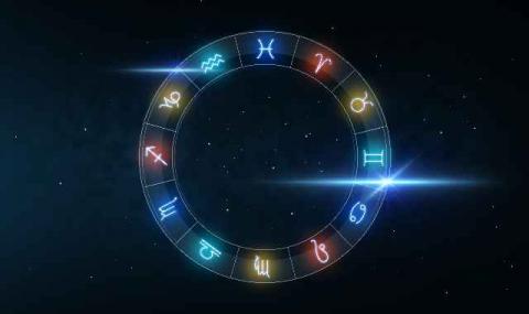 Вашият хороскоп за днес, 17.11.2018 г.