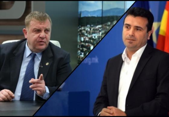 """Каракачанов към Заев: Не злоупотребявайте с """"македонския"""" език. Ще Ви коства членството в ЕС и НАТО!"""